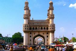 Welcome to Telangana Portal